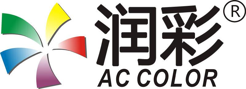 廣州市傲彩機械設備有限公司