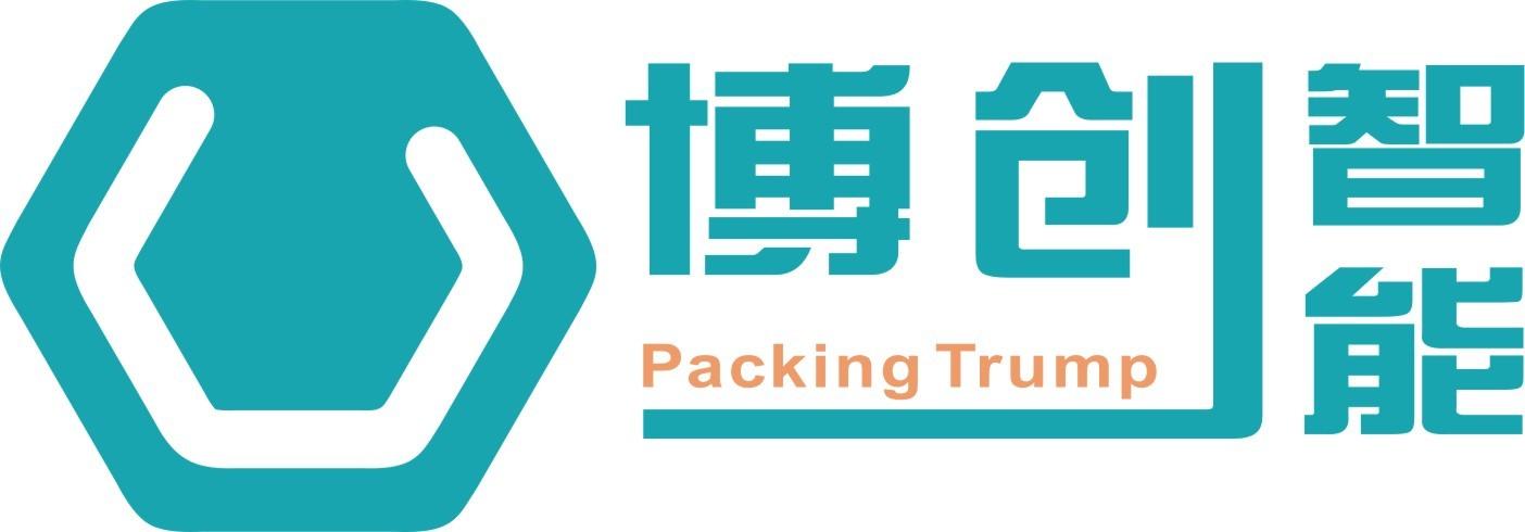 合肥博创智能包装设备有限公司