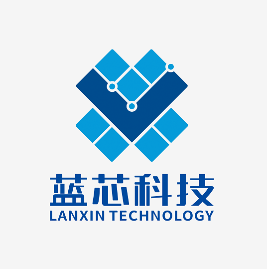杭州藍芯科技有限公司