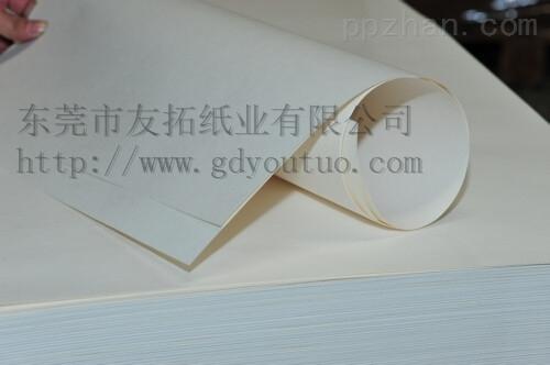 供应单光/双光白牛皮纸
