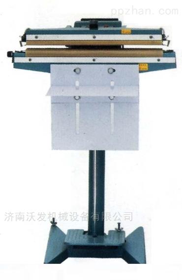 铝架脚踏式分口机--沃发配特大功率变压器