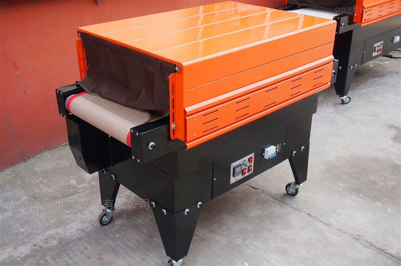 药品纸盒热收缩膜包装机