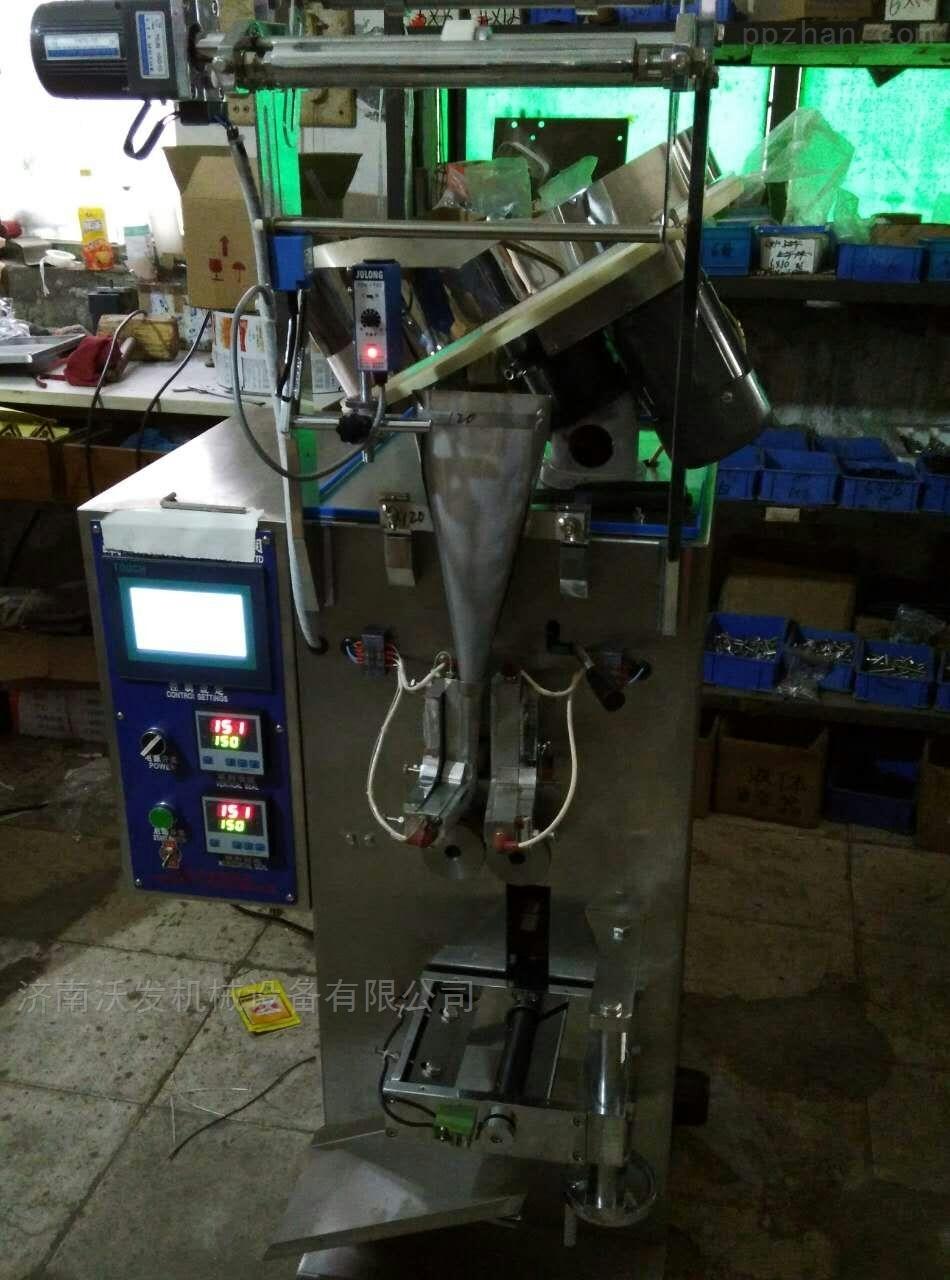 DXDK60E型中药颗粒包装机大连