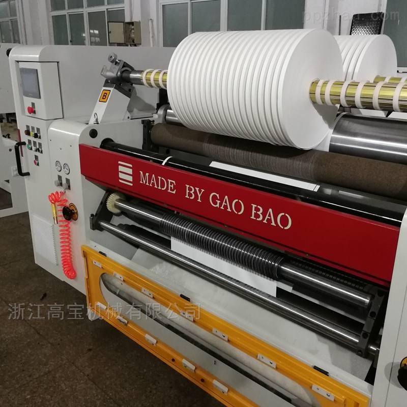 厂家直销高精度高速无纺布薄页纸分切机