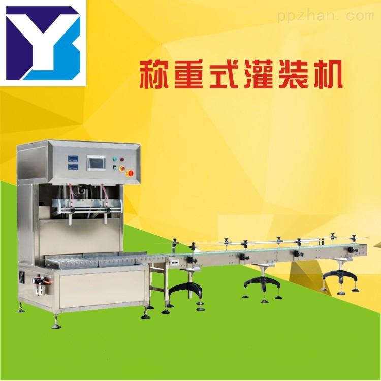 重庆双头油类中型称重式灌装机