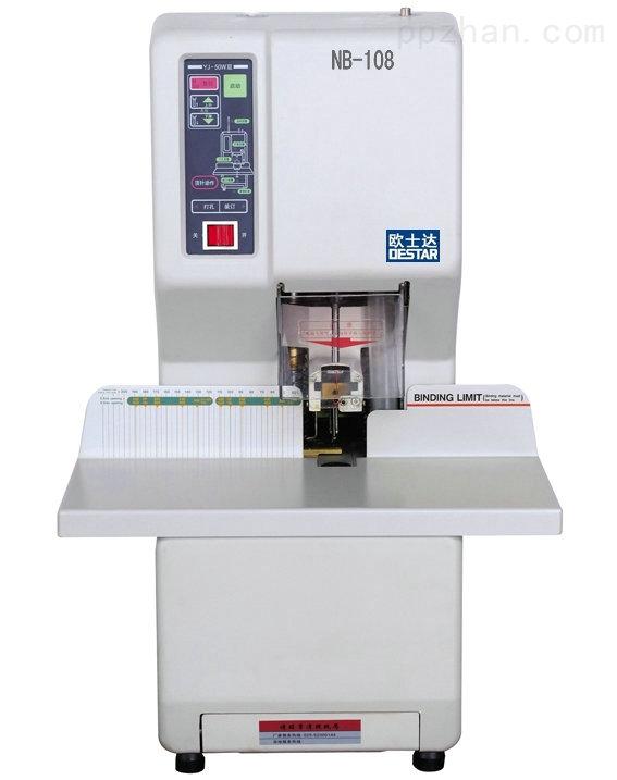 欧士达NB-108全自动装订机 一键装