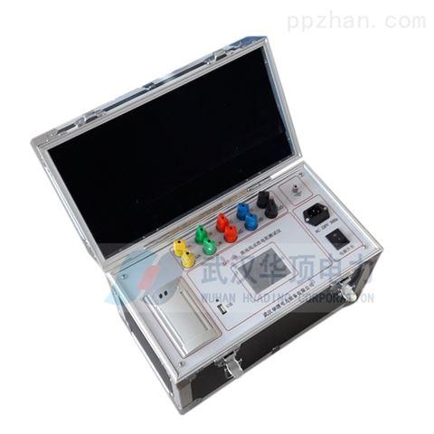HDZRC短路接地线成组电阻测试仪生产厂家