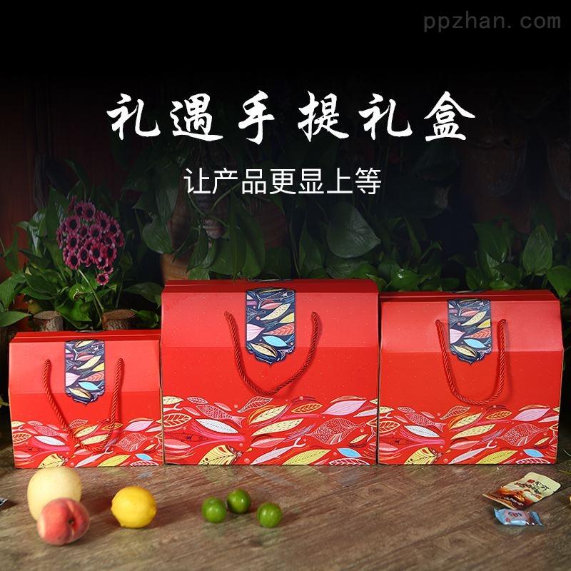 重庆专业生产各种包装纸盒 节日礼盒