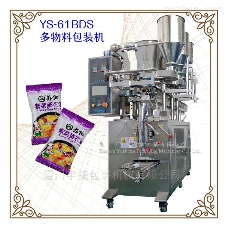 多物料包装机、紫菜料包包装设备
