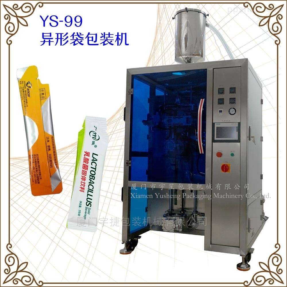 异形袋包装机、液体包装、酵素包装设备
