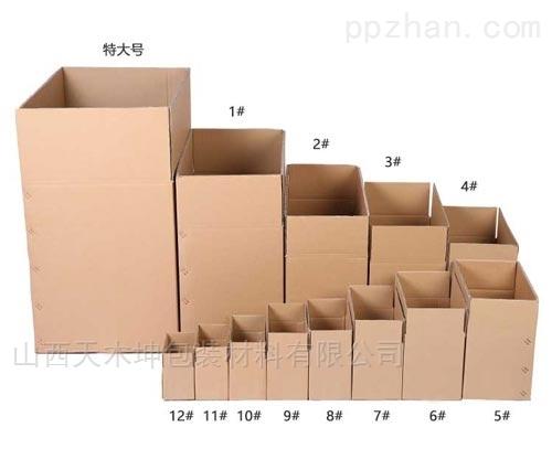 专业生产各种各样纸箱 厂家直销瓦楞纸箱