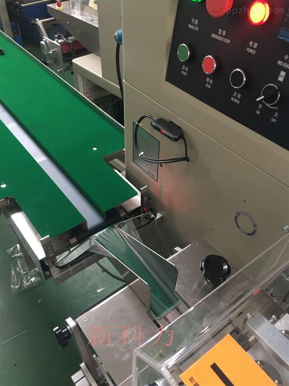 碳纤维铝材包装机