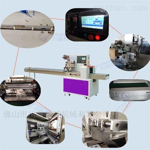 针筒多功能自动包装机,针管包装设备