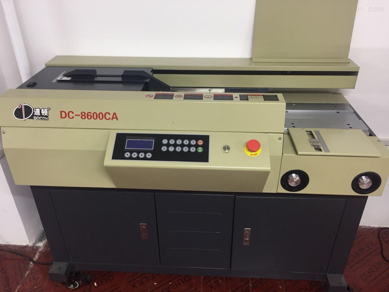 道顿全自动胶装机