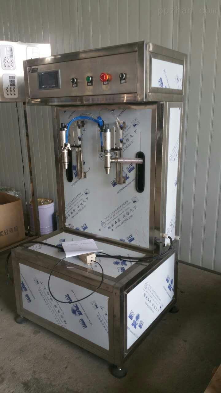 PI粮油称重式全自动灌装机  双头下潜式灌装