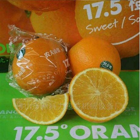 臍橙包裝機生產廠家
