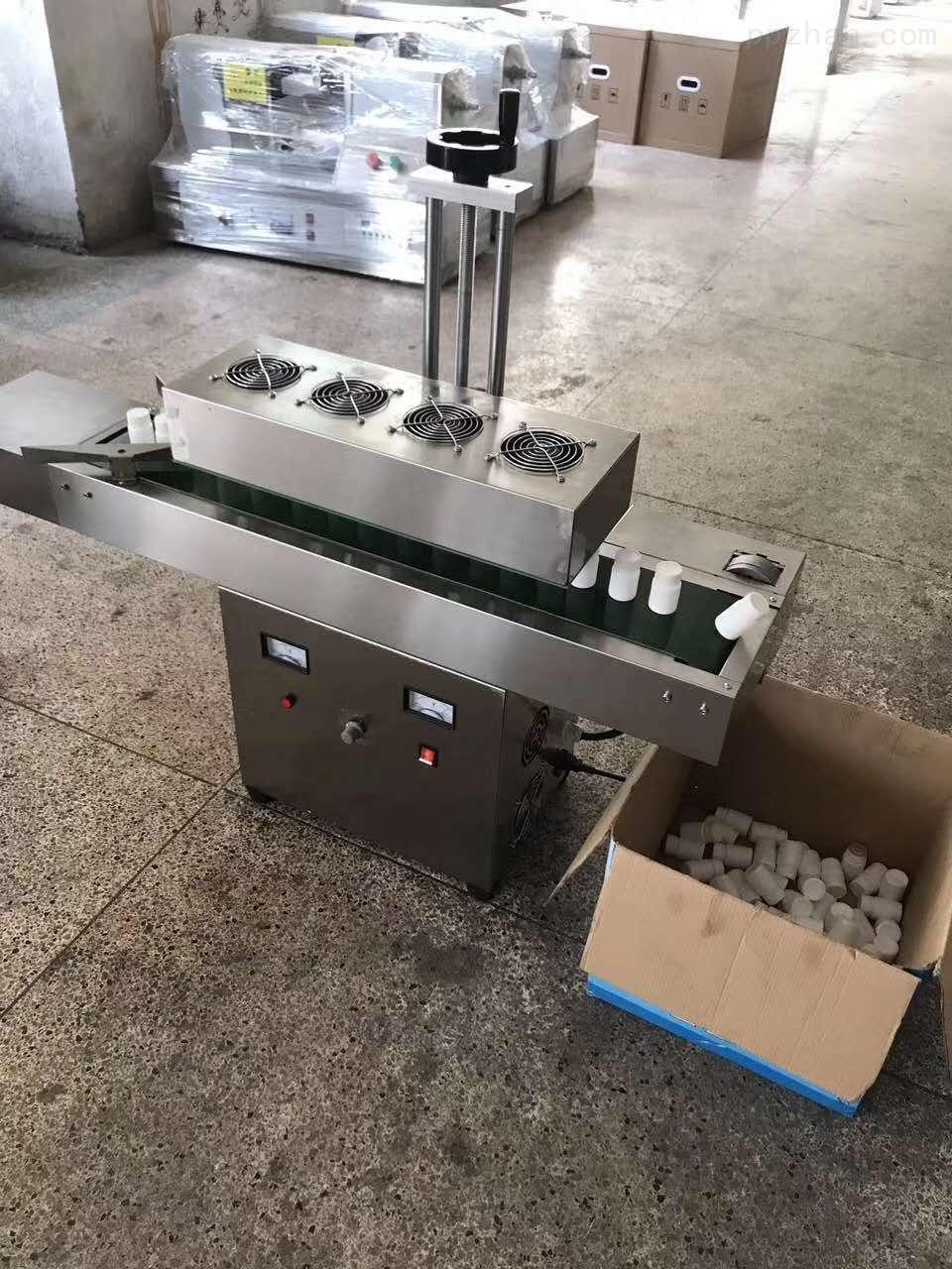 农化瓶铝箔片电磁感应封口机