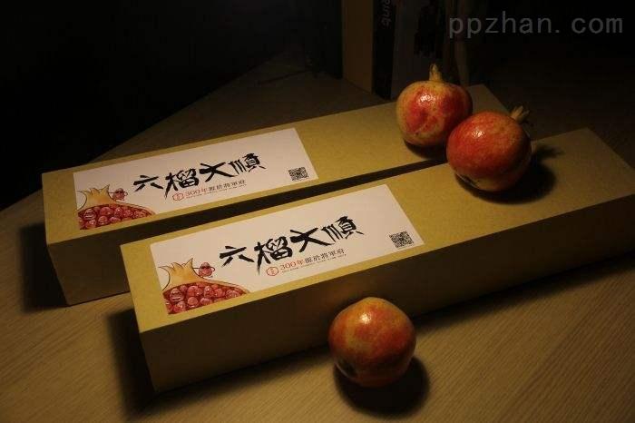 重�c沙坪�问�榴彩箱定做 水果包�b盒制作