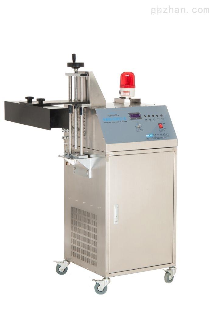 高速水冷电磁感应铝箔封口机