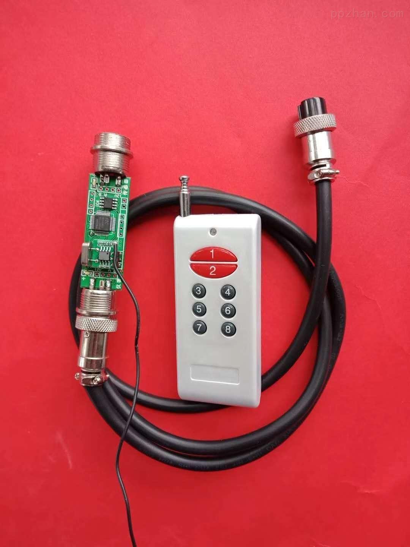 广东省梅州市电子磅遥控器厂家