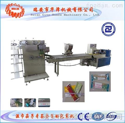 纸巾筷子勺子包装机设备