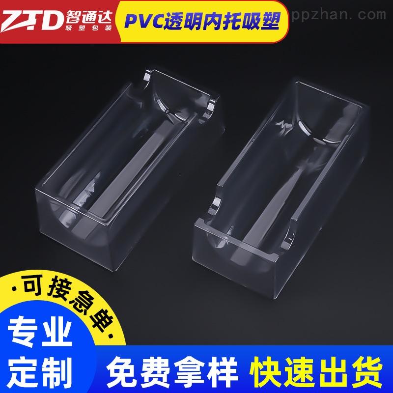 塑料包装吸塑厂_深圳智通达塑料塑厂