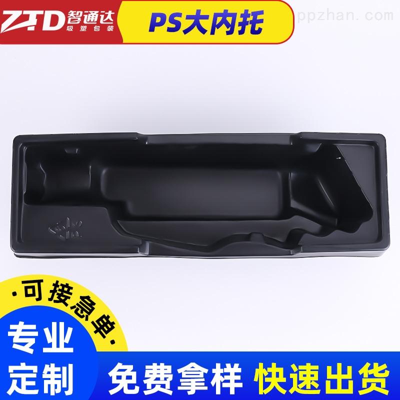 塑料包装吸塑制品_塑料吸塑供应商_生产商