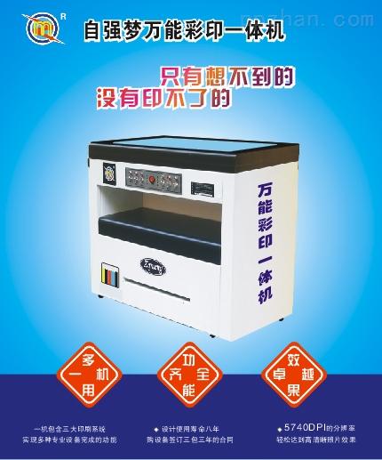 �D文快印店采用的印刷�C械可印���I�o念��