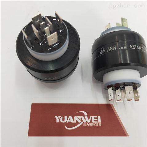 臺灣asiantool 水銀導電滑環 A1030