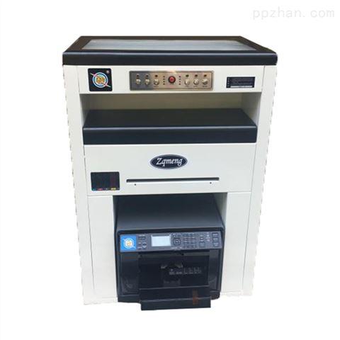 零基础创业印个性台历的印刷机械成本低