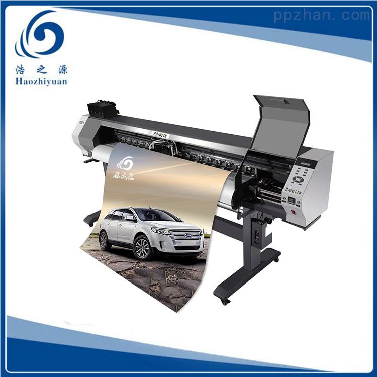 厂家直销YF-1700X数码广告喷绘写真机