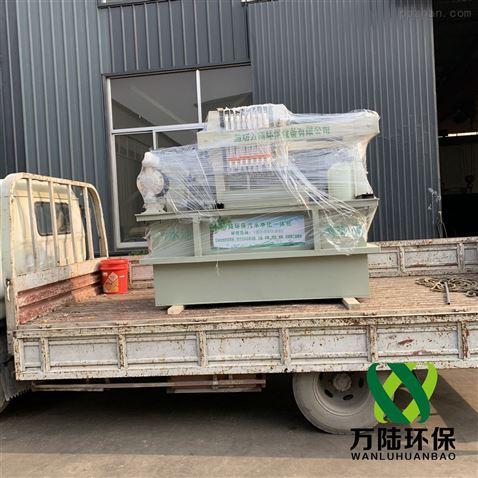 油墨印刷污水處理設備