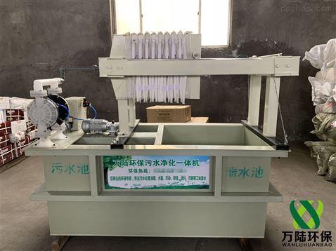 新鄭市水墨廢水一體化處理裝置