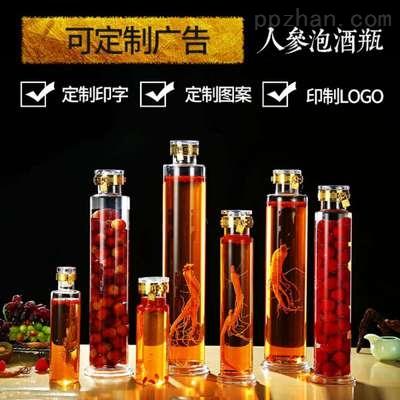 泡酒瓶 人�⒅兴�泡酒玻璃瓶 保健瓶