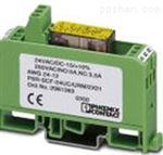 REL-IR-BL/L-230AC/2X21德国菲尼克斯(Phoenix)继电器备件样本