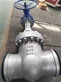 Z561Y-100P焊接高温高压电站闸阀 齿轮传动