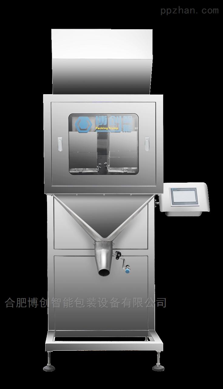 SGJ-205D-双头电脑大米计量称