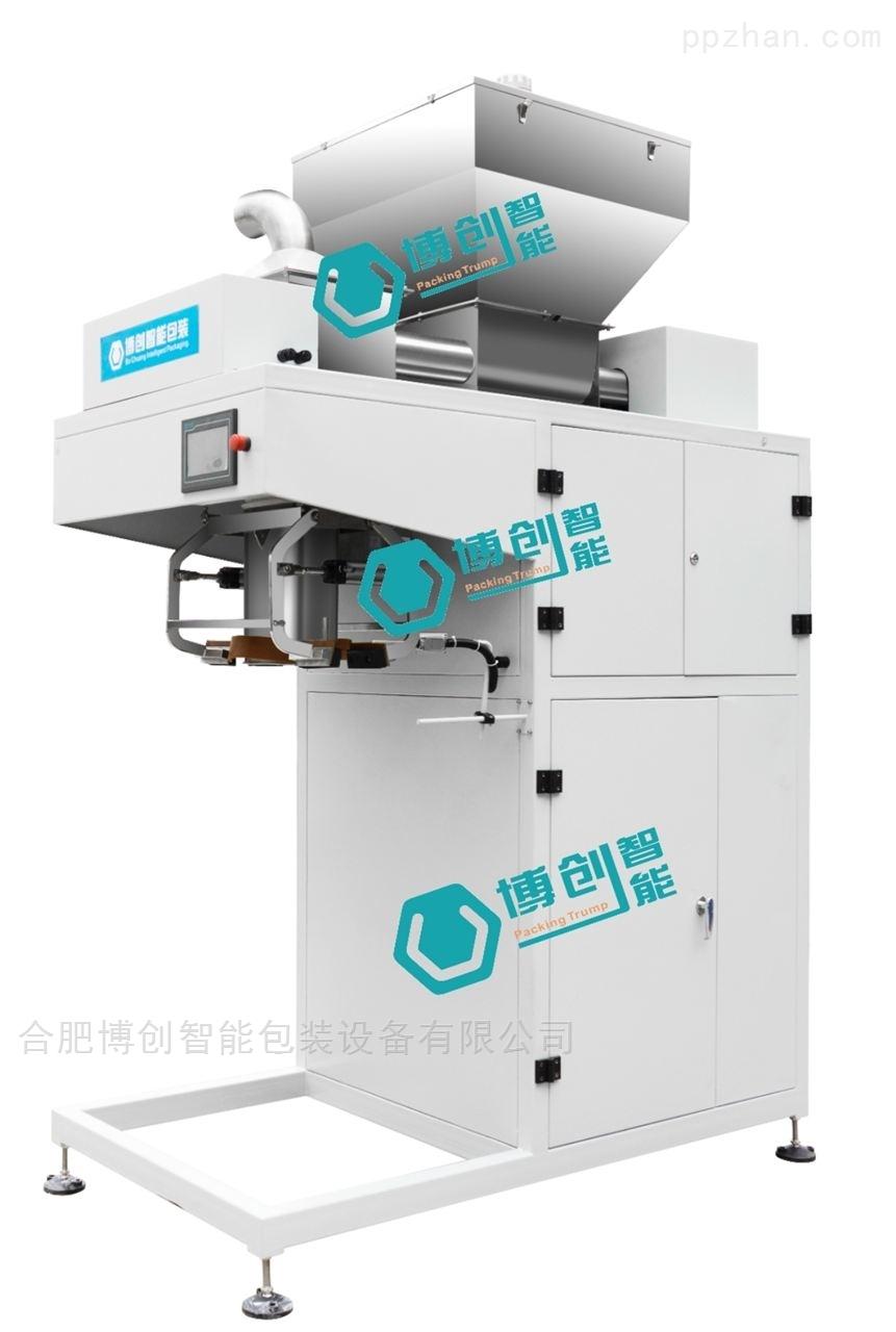 SGJ-P50W型粉体自动包装机
