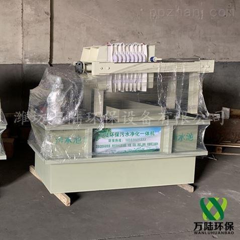 四川水性水墨废水处理一体化设备