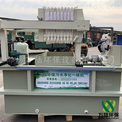四川涂料油墨污水处理设备