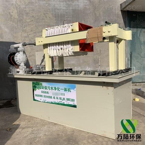 中山全自动油墨污水处理设备