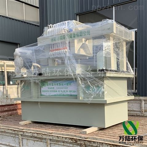 安阳市处理油墨废水设备一体机