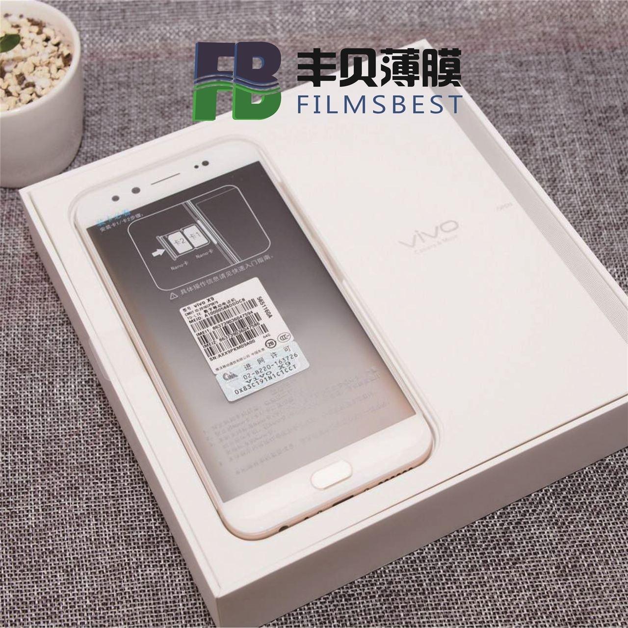 充电器数据线外包装opp深圳东莞模切厂家