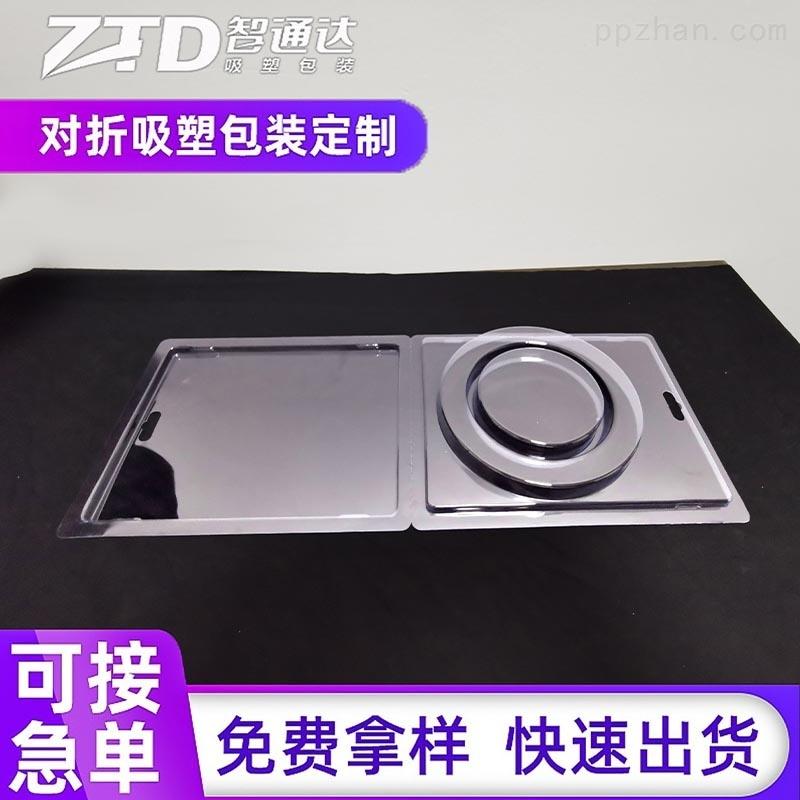 好吸塑产品生产厂家_深圳智通达吸塑