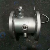 BQ41F-16C低压保温球阀