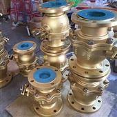 Q41F-16T低压黄铜球阀