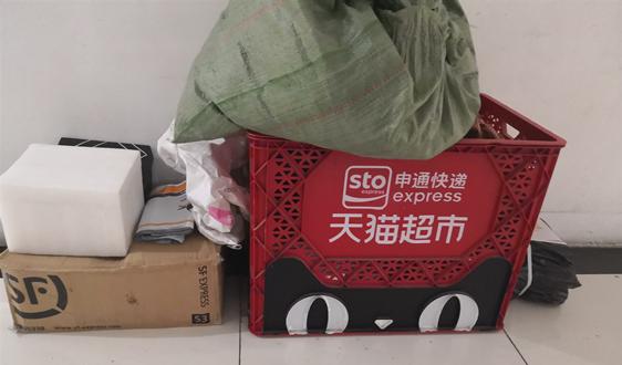 西藏那曲邮政管理局开展寄递包装环保检查