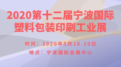 2020�W���浜�灞�瀹��L�介��濉�����瑁��板�峰伐涓�灞?/></a><span><a href=