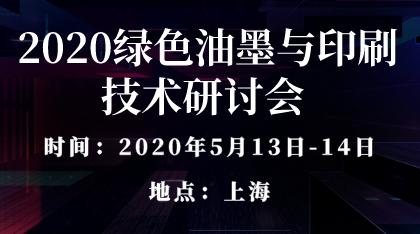 2020�l胯�叉补澧ㄤ��板��h������璁ㄤ�