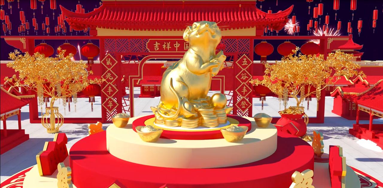 兴旺宝明通全体祝大家新春快乐,鼠年吉祥!
